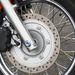 Az első Honda gazdaságos cruiser ABS-szel elöl...
