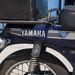 Rengeteg olyan Yamaha típus van, amit Európában nem ismerünk